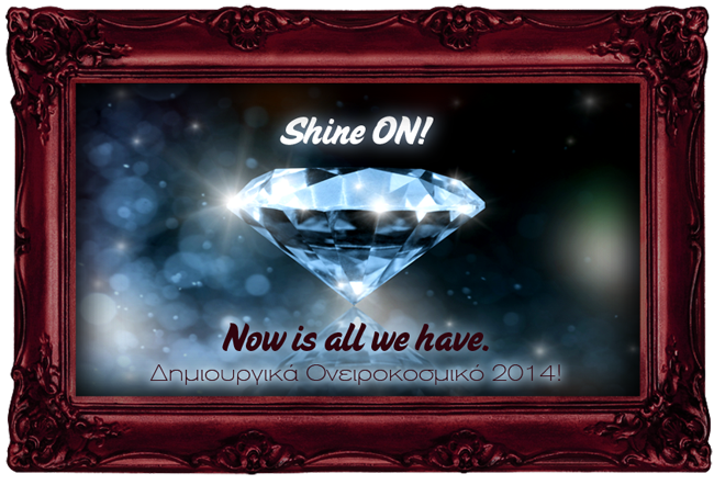 shineon-website